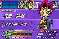 yugiou-expart302.jpg