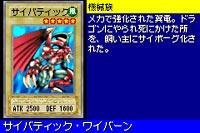 yugiou-expart303.jpg