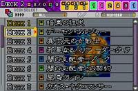 yugiou-inter202.jpg